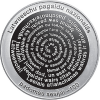 LPNP 1. sesija, 5 Eiro 925° sudrabs